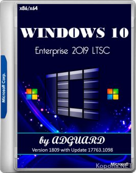 Windows 10 Enterprise 2019 LTSC Version 1809 with Update 17763.1098 by adguard v.20.03.11 (x86/x64/RUS)