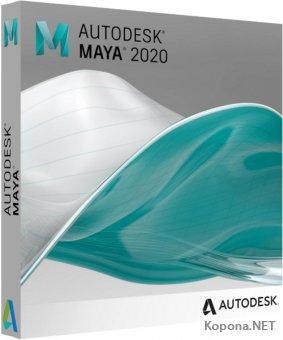 Autodesk Maya 2020.1