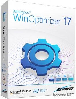 Ashampoo WinOptimizer 17.00.25 Final