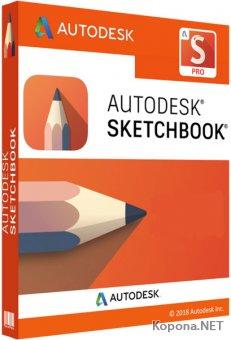 Autodesk SketchBook Pro 2021 8.8.0