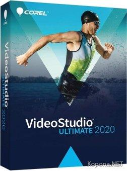 Corel VideoStudio Ultimate 2020 23.1.0.481
