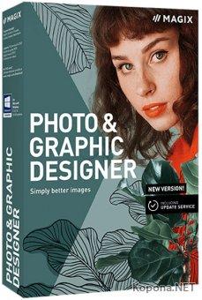 Xara Photo & Graphic Designer 17.0.0.58775