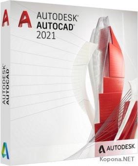 Autodesk AutoCAD 2021 (2020/MULTi/RUS/RePack)