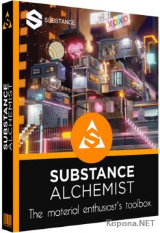 Substance Alchemist 2020.1.1