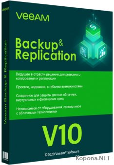 Veeam Backup & Replication 10.0.0.4461 P1