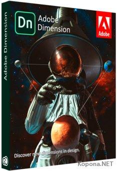 Adobe Dimension 2020 3.2.0