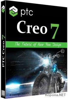 PTC Creo 7.0.0.0  + HelpCenter