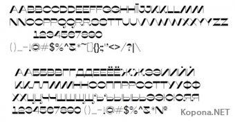 Шрифт Misto