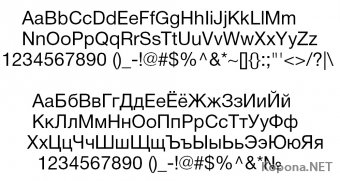 Шрифт Helvetica Neue Cyr