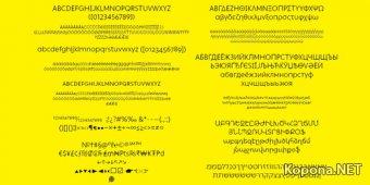 Шрифт Ping